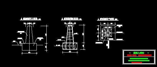 视准线观测墩结构图【含立视图,配筋图,平面图】