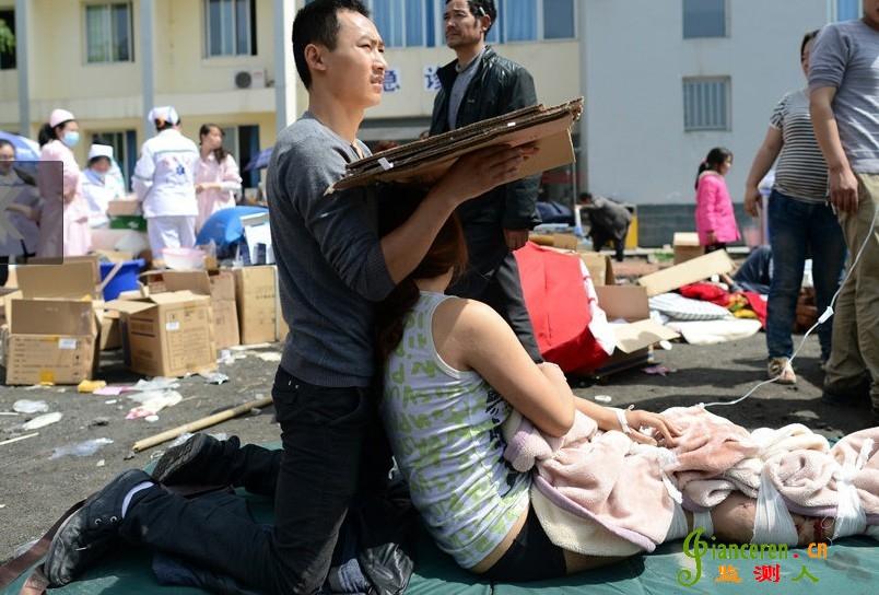 雅安地震造成12市州82人死亡 2