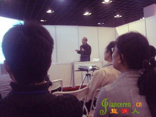 2010第二届上海土木工程结构试验与加载检测新技术会