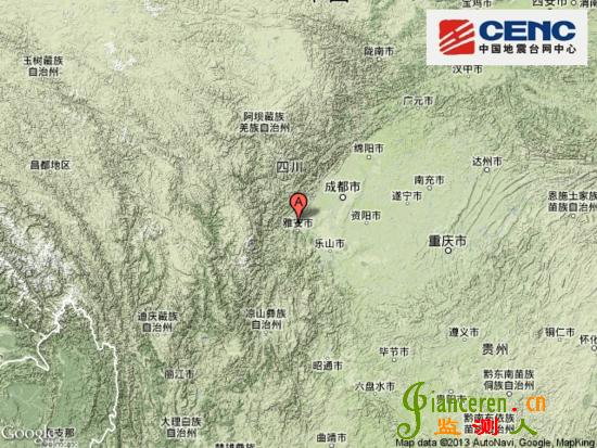 中国地震局要求继续做好地震现