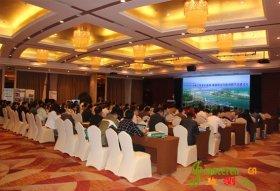 全国水利水电安全监测与防洪防汛论坛在杭州召开