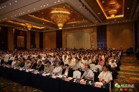 第七届国际结构控制与监测大会在青岛顺利召开