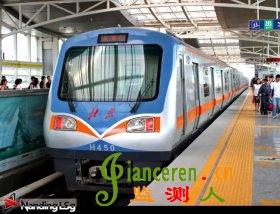 北京地铁照片欣赏