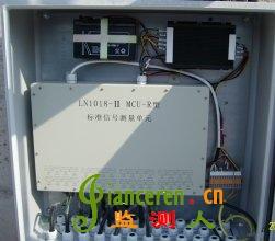 大坝安全监测检测单元箱照片
