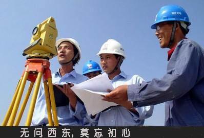 测量在线2.95-水准手簿及监测报