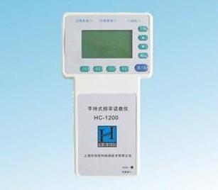 HC-1200传感器读数仪