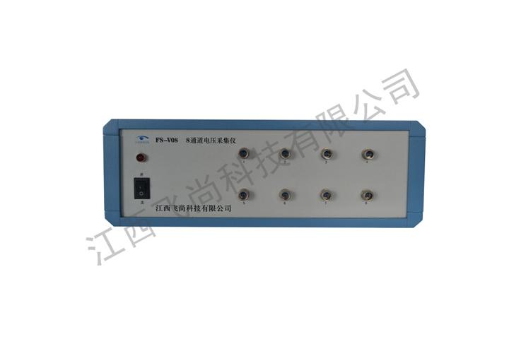 多通道电压采集仪