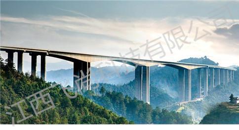 湖南新溆高速在线监测平台